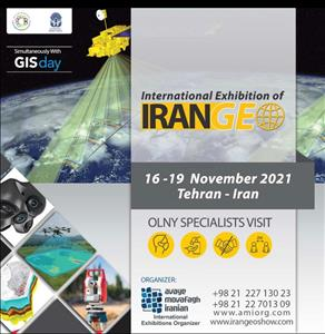 Wait for the great iran geo fair