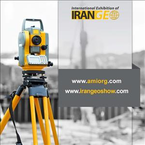 The first exhibition of Iran geo